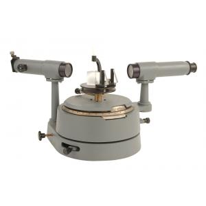 Arco Advanced Spectrometer, With Double Vernier